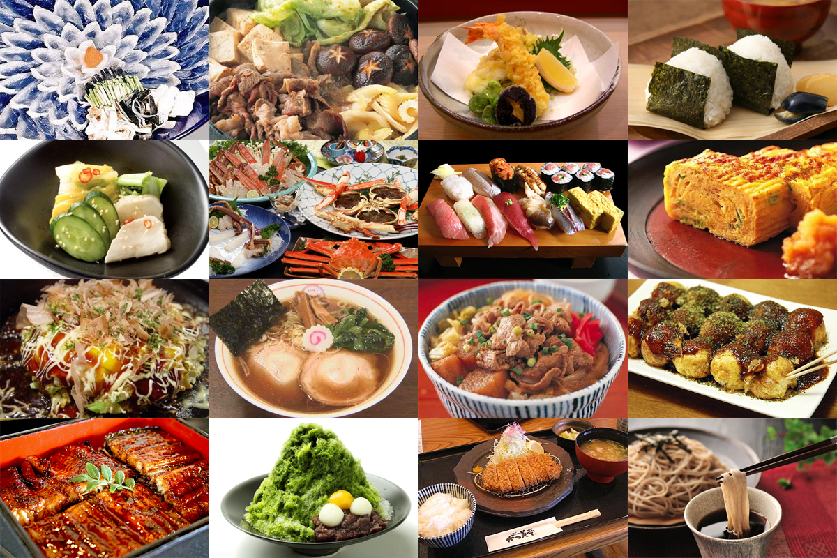Sushilog blog archive dear world about asia for About japanese cuisine